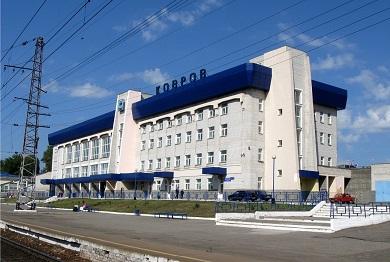 Строительство вокзала станции Ковров Горьковской железной дороги