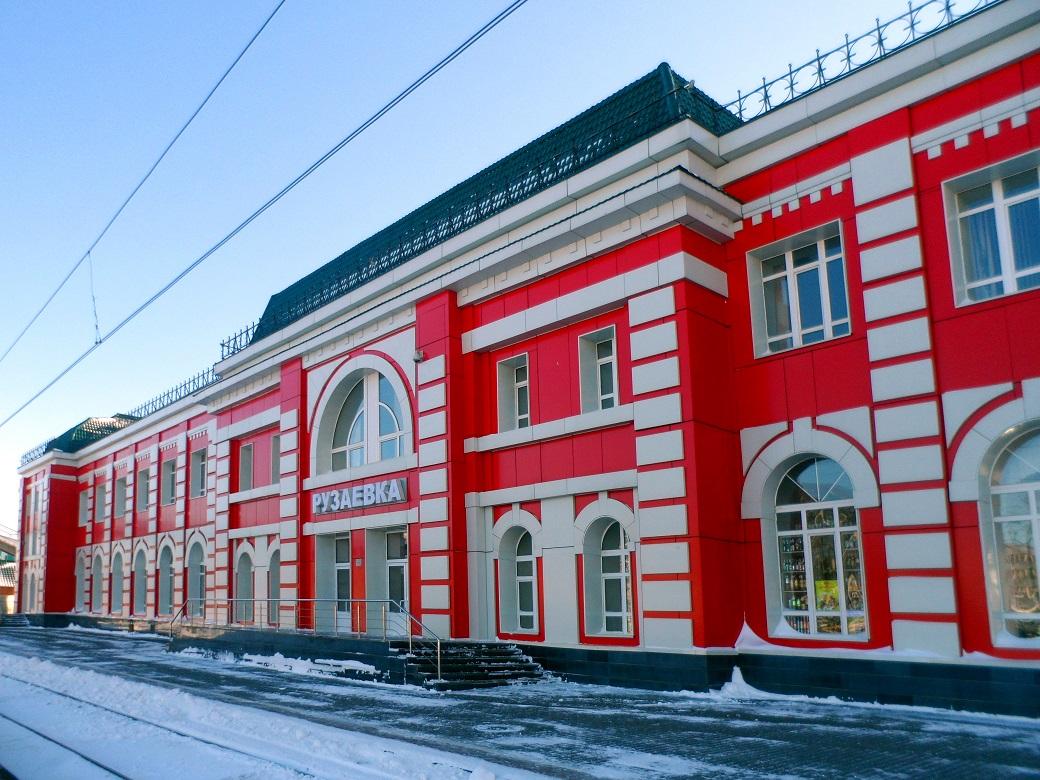 Рузаевка 1_.JPG