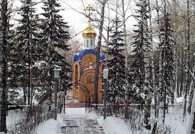 Строительство храма в г. Новосибирске по ул. Лесное шоссе