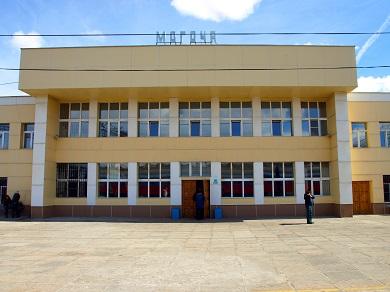 Реконструкция вокзала на станции Могоча Забайкальской железной дороги