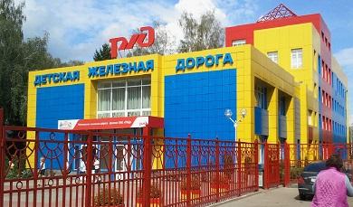 Реконструкция Новомосковской детской железной дороги в г. Новомосковске