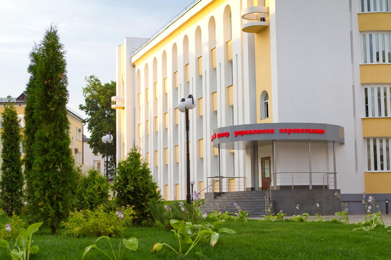 Ярославжелдорпроект