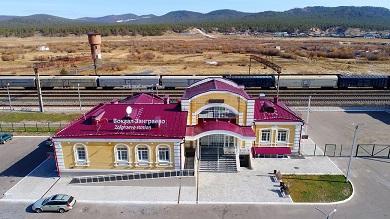 Реконструкция вокзала на станции Заиграево Восточно-Сибирской железной дороге