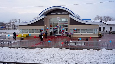 Строительство вокзала на станции Новосергиевская Южно-Уральской железной дороги